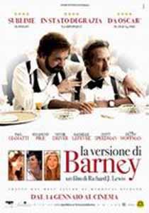 La versione di Barney, la proposta di Cinema in cortile