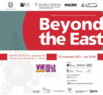 Beyond The East: Oltre l'Oriente. Uno sguardo sull'arte contemporanea indonesiana