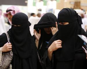 Donne scendono in piazza alla King Khalid University