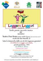 Leggere  Leggeri, favole, poesie, racconti e musica dal Mondo, domenica 15 aprile il primo appuntamento