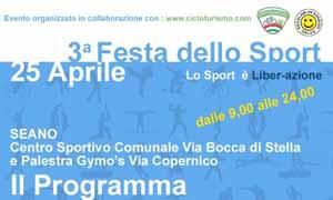 Festa dello Sport, 25 Aprile 2012, appuntamento a Carmignano Prato