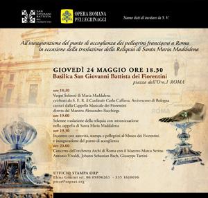 Inaugurazione nuovo punto di accoglienza dei pellegrini francigeni e concerto di inediti di Bach