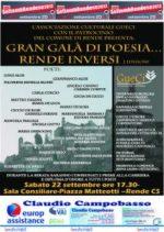 Gran Gala' di Poesia, Rende in Versi. Al via la seconda edizione