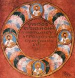 Il Codice purpureo, giornata studio per la scuola dei restauratori