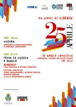 70 Anni di libertà. Il 25 aprile al Teatro Remigio Paone di Formia