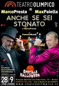 Anche se sei stonato, lo spettacolo segnalato al Teatro Olimpico di Roma