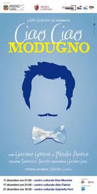 Ciao ciao, Modugno! L'omaggio al cantautore al Centro Culturale Elsa Morante di Roma