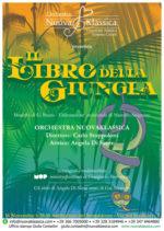 Il Libro Della Giungla, concerto per famiglie. Appuntamento all'Auditorium del Seraphicum  di Roma