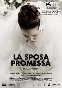 La sposa promessa, la pellicola in programma al Cinema Trento