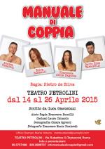 Manuale di Coppia, lo spettacolo in prima nazionale al Teatro Petrolini di Roma
