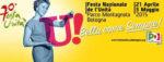 Rumba de Bodas alla Festa nazionale dell'Unità a Bologna