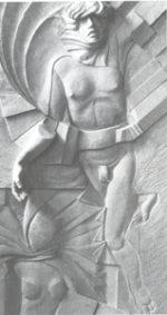 Una proposta per l'ottocento, XXVI collezione, la mostra in corso alla galleria del Dipartimento Arti Visive e Spettacolo di Roma