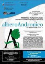 Premio AlberoAndronico 2011. Tutti possono partecipare