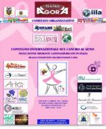 Convegno Internazionale sul Cancro al Seno nelle Donne Migranti Latinoamericane in Italia al Teatro Agorà