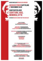 Renato Nicolini – Meraviglioso Urbano, Quinto interludio. Scritture, Voci, Memoria, Citta'appuntamento all'Archivio Storico Capitolino