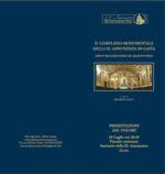 Il complesso monumentale della SS. Annunziata di Gaeta, la presentazione del volume di Beatrice Locci