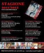 Gli appuntamenti del Teatro Due Roma fino al 24 novembre 2013