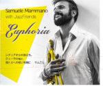 Samuele Mammano Quintet alla Casa del Jazz