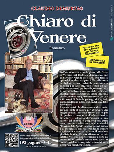 Chiaro di Venere, il libro di Claudio Demurtas
