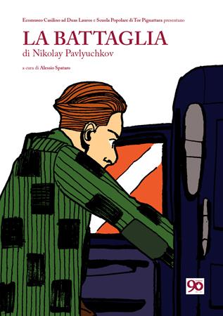 Presentazione del fumetto La Battaglia dedicato al partigiano Giordano Sangalli