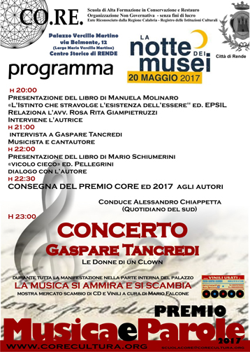 Premio Musica e Parole I Edizione 2017