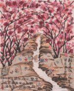 Fang Zhaolin. Signora del Celeste Impero   Museo della Permanente di Milano