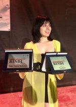 Roberta Giallo vince il Premio Bindi 2017