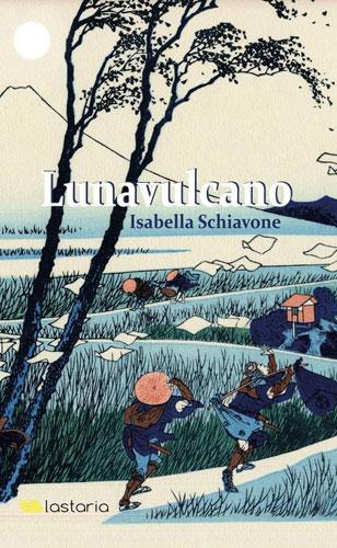 Lunavulcano a L'Isola del Cinema