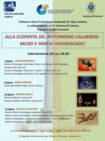 Alla scoperta del patrimonio calabrese, musei e parchi archeologici. Incontro con l'archeologa Rossella Agostino
