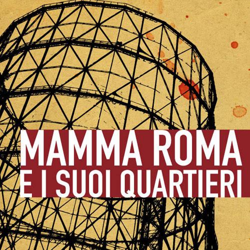 L'Isola del Cinema che ama Roma