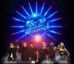 Top 90 Festival con Alexia, Eiffel 65, Marvin & Andrea Prezioso, Carolina Marquez al Fabrique di Milano