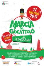 SOLETERRE al Parco Citylife di Milano per la 1^edizione de La marcia del giocattolo, 4 -10 Km di corsa e solidarietà