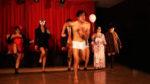 Bailamme. Opera musicale ispirata alle opere di B.Brecht in prima assoluta al Teatro Vascello di Roma