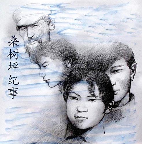 Il teatro cinese con Le cronache di Sangshuping al Teatro Palladium di Roma
