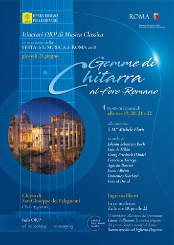 Gemme di chitarra al Foro Romano