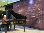 Nuovo Tour in Asia per la pianista e compositrice toscana Giulia Mazzoni