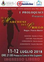 Il Marchese del Grillo l'11 e il 12 luglio nella Corte della Biblioteca di Villa Guglielmi a Fiumicino