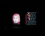 Maryam, la donna dell'incontro