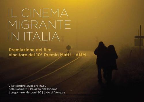 """""""Una casa sulle nuvole"""" alla Biennale di Venezia"""