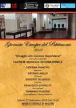 Omaggio alla canzone napoletana