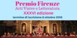 Premio Firenze. Iscrizioni aperte fino al 8 ottobre 2018