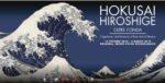 """Presentata la mostra """"Hokusai Hiroshige. Oltre l'onda"""" al Museo Civico Archeologico di Bologna"""