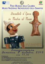 Giocattoli d'epoca in mostra al Museo Nazionale Archeologico della Sibaritide