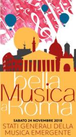 Incontro Nazionale sulla Musica Emergente. Appuntamento sabato 24 novembre all'ATCL di Roma