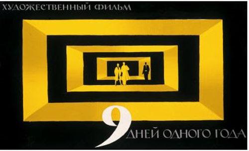 """""""Oltre il muro. Tempere originali del cinema dell'ex Unione Sovietica"""" in mostra a Novembre in Arte alla Fiera di Roma"""