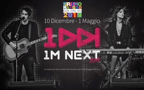 Aperte le iscrizioni a 1M NEXT, il contest del Concerto del Primo Maggio di Roma! I 3 vincitori si esibiranno sul palco di Piazza San Giovanni al prossimo Concertone
