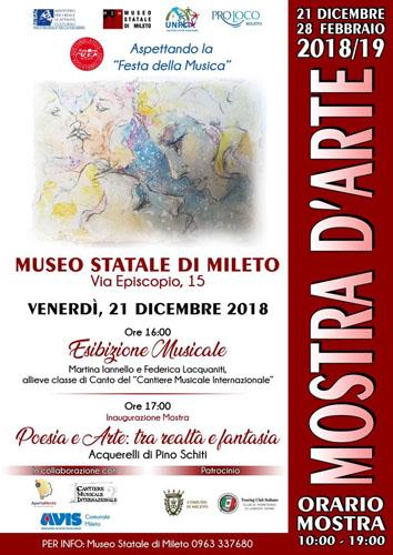 """Aspettando la """"Festa della Musica"""" al Museo Statale di Mileto"""