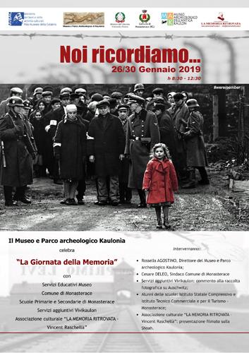 Giornata della memoria. Noi ricordiamo…Museo Archeologico e Parco Archeologico dell'antica Kaulon di Monasterace di Reggio Calabria