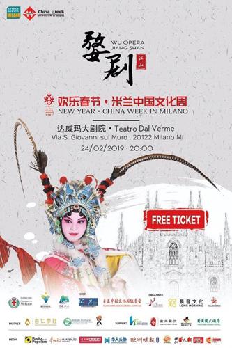 "Sean White presenta ""Opera Wu Jianshan"", domenica 24 febbraio al Teatro Dal Verme di Milano"