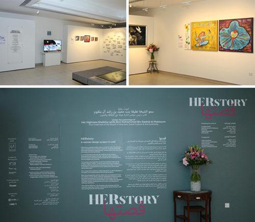 HERstory, dal dialogo tra 5 donne straordinarie e altrettante straordinarie artiste emiratine. La mostra presso il Women's Museum di Dubai
